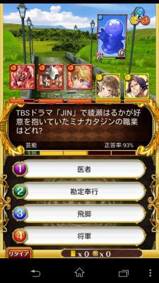 QI3.jpg