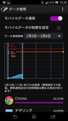 SE3.jpg
