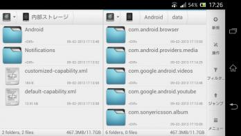 Screenshot_2013-02-09-17-26-18.jpg