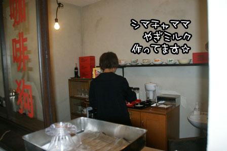 17_20121028214744.jpg