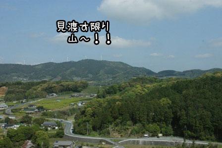 27_20120430170927.jpg