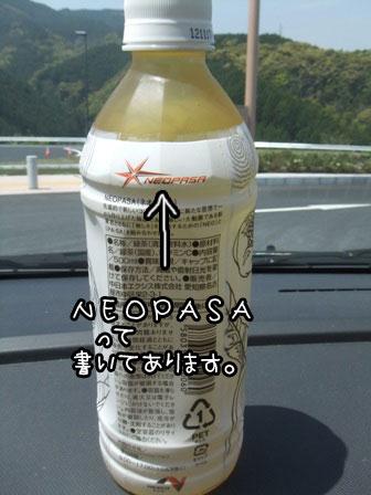 63_20120504221024.jpg
