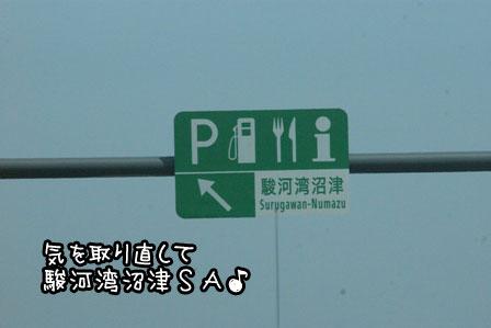 70_20120505205930.jpg