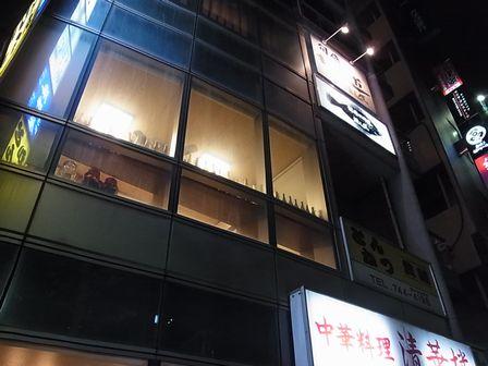 黒豚とんかつ 武蔵 2012_4_19 (11)