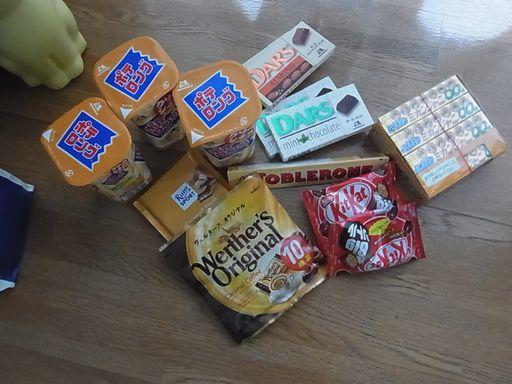 千円チョコレート (2)