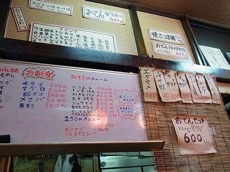 六角橋 2012_4_21 (7)