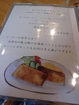 亜胡 2012_4_24 (3)