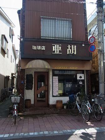 亜胡 2012_4_24 (6)
