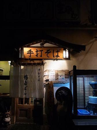 鴨南ばん 2012_4_22 (2)