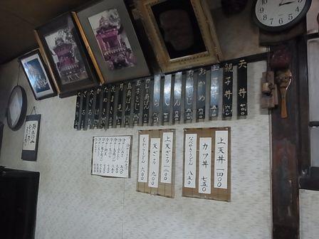 秩父 2012_4_29 天狗屋 (4)
