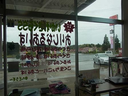 秋田 2012GW (21) 国花苑