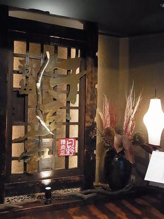 秋田 2012GW (69)