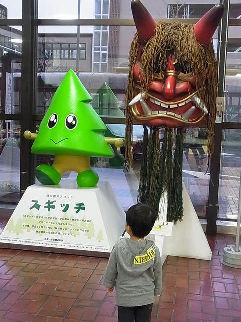 秋田 2012GW (72)