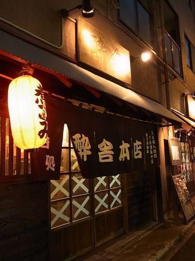 2012_05_14酔舎 (3)
