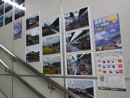 2012_05_20 八丁畷・尻手駅 (3)