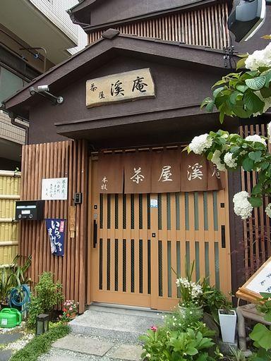 2012_05_20 渓庵 (4)