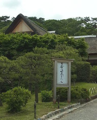 2012_05_20 三渓園 (4)