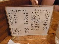 2012_05_20 ぴこてい (6)
