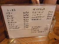 2012_05_20 ぴこてい (5)