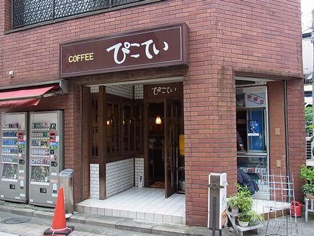 2012_05_20 ぴこてい (8)