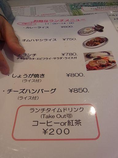 2012_5_22センターグリル (4)