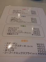 2012_5_22センターグリル (8)