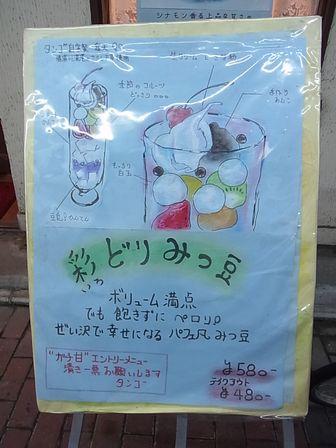 2012_5_24タンゴ (1)