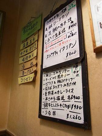 2012_5_26タンゴ (2)
