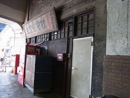 2012_5_26鶴見線 (5)