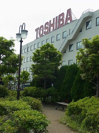 2012_5_26鶴見線 (22)