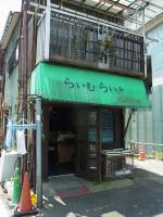 2012_05_27野毛付近 (9)