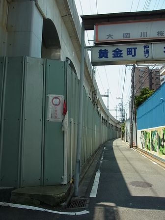 2012_05_27野毛付近 (2)