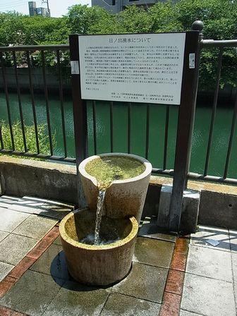2012_05_27野毛付近 (6)