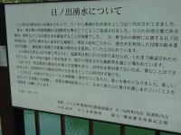 2012_05_27野毛付近 (7)