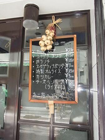 2012_05_27センターグリル本店 (2)