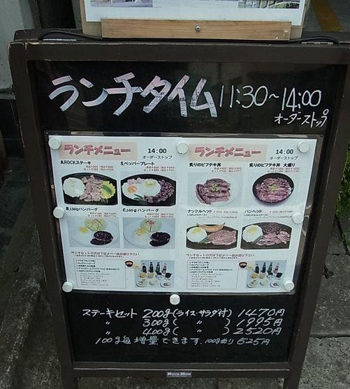 2012_6_8秩父 (17)