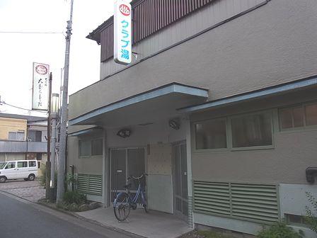 2012_6_8秩父 (61)