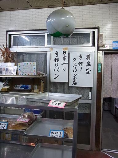 2012_6_8秩父 (70)