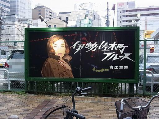 2012_6_10伊勢佐木町 (3)