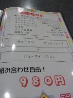 2012_6_13美山飯店 (1)