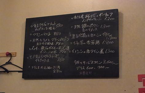 2012_6_14つくのイタリアン (1)