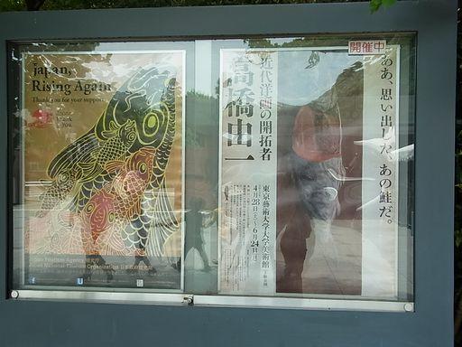 2012_6_17上野 高橋由一 (3)