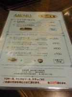 2012_6_21キッチン友 (6)