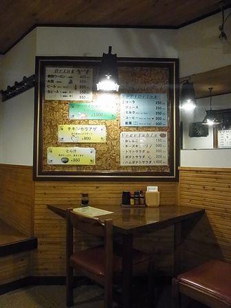 2012_6_21キッチン友 (5)