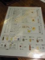 2012_6_21キッチン友 (7)