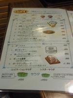 2012_6_21キッチン友 (9)
