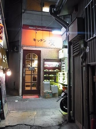 2012_6_21キッチン友 (17)