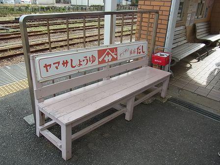 2012_6_23銚子電鉄 (5)