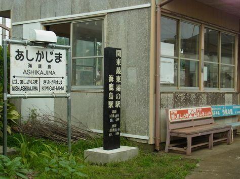 2012_6_23銚子電鉄 (33)