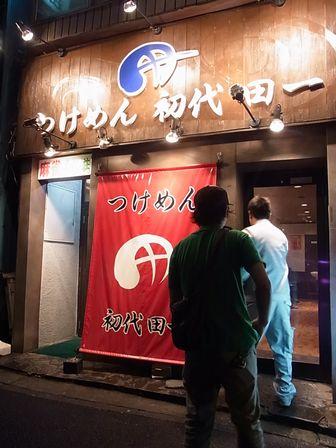2012_07_03新子安初代田一 (1)
